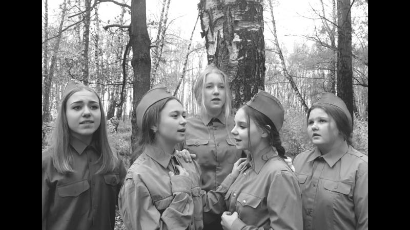 Памяти павшим в бою солдатам посвящается...