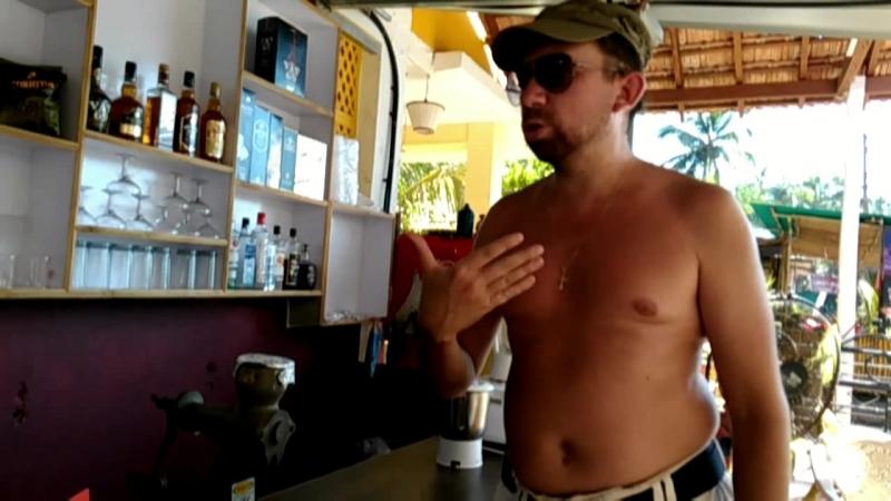 Ну и жара!.. Упарился как пёс! Пиво с Обезьянкой (HotDog) Гоа, Ашвем, Goa, Ashvem