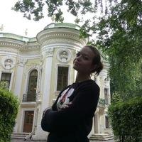 Александра Байда