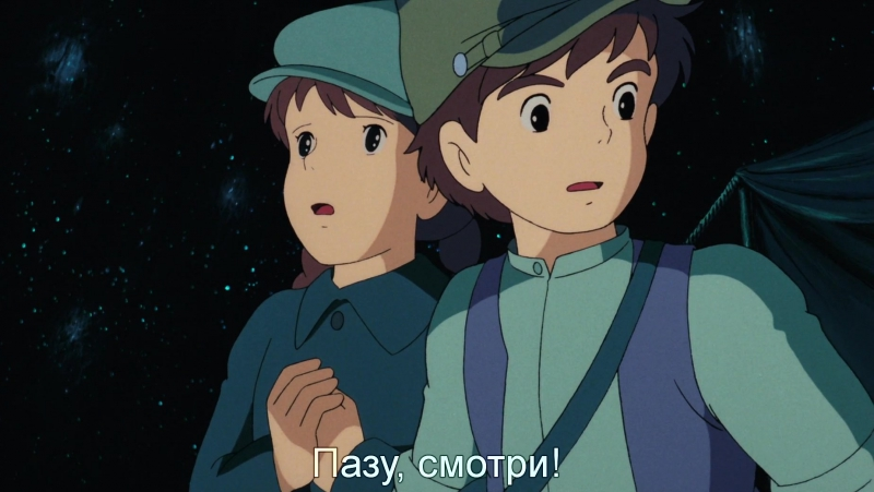 Небесный Замок Лапута | Tenkû no shiro Rapyuta (1986) Jap Rus Sub (1080p HD)