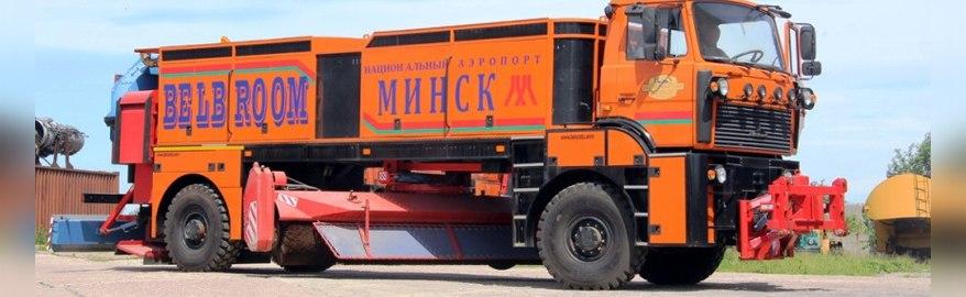 «Белорусская метла» — очень необычный грузовик из Минска