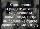 Евгения Вершинина фото #10