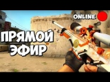 !Counter-Strike Global Offensive