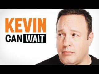 Кевин подождет (сериал 2016  .) _ Kevin Can Wait _ Трейлер (сезон 1)