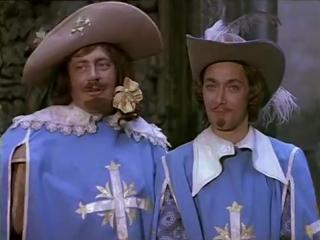 три мушкетера и дартаньян 1ч