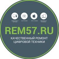 rem57