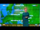 Погода на выходные от ведущего специалиста центра погоды ФОБОС