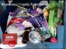 Озодбек Назарбеков Москвадаги концертига келмади BBC Ozbek