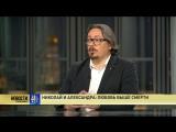 Михаил Тюренков о заседании Госдумы по духовно-нравственным ценностям и семье Николая II