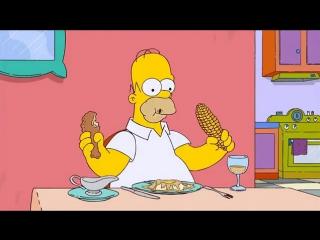 Homer | убитый модой.