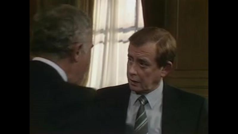 Да, господин премьер-министр Сезон 2 (2) Государственные тайны