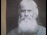 Володарский Борис - Алтайский старец׃ Родовая Память, часть 1