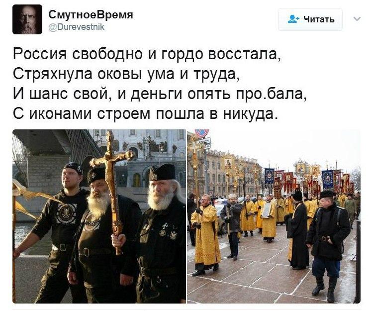 В Канаде зарегистрирована петиция с призывом предоставить Украине летальное оружие - Цензор.НЕТ 7149