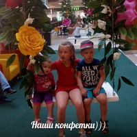 Ксения Кархунен
