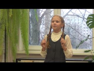 Вероника Власова, 4