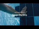 Samsung Gear Fit2 Pro: Tutorial