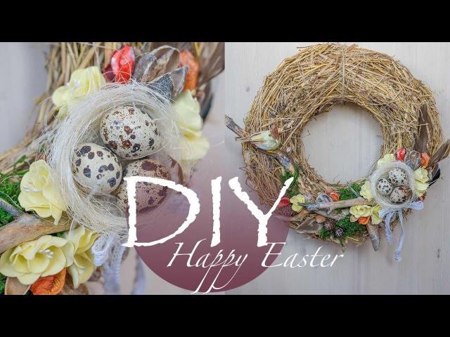 Пасхальный венок DIY Tsvoric Happy Easter