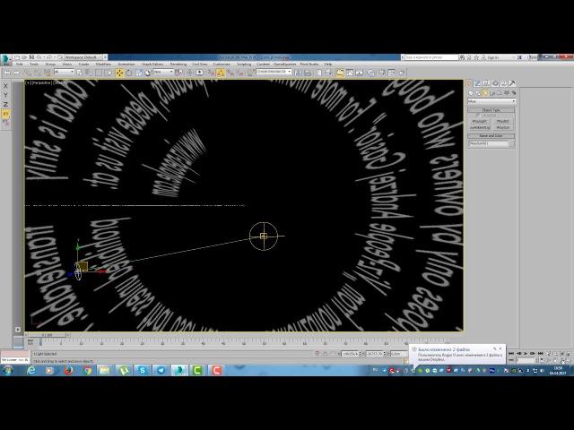 Освещение интерьера в Vray 3.40! Часть2: освещение с помощью HDRI-карт