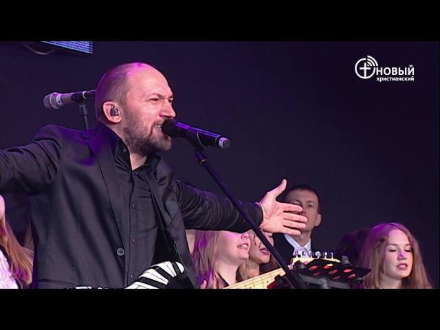 Виталий Ефремочкин - Сияй во мне Иисус