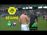AS Saint-Etienne - SM Caen (0-1)  - R