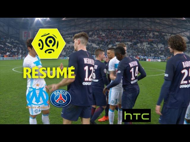 Olympique de Marseille - Paris Saint-Germain (1-5) - Résumé - (OM - PSG) / 2016-17
