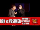 BBK (CAN) vs VERSUKER (MEX) - GNB 2017 - TOP 16 ROUND 1
