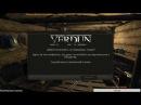 Verdun - Аркадная недоредорчестра с плохой оптимизацией и скучным геймплеем