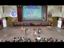 5 и 6 отряды - Танец-cюрприз Разбойники