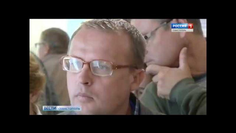 Сюжет телеканала ВЕСТИ Севастополь о конференции АРХОНТ