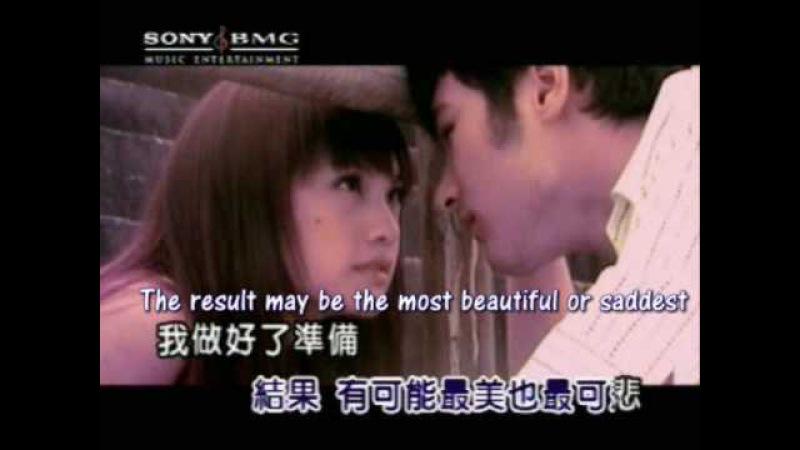 楊丞琳 Rainie Yang -