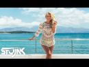 The Best Of Greek Music 2017 | Greek Dance Music 2017 | Ελληνικής Μουσικής