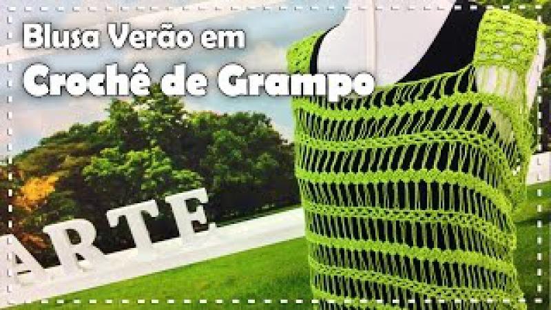 BLUSA VERÃO com Eliete Massi - Programa Arte Brasil - 05/10/2016