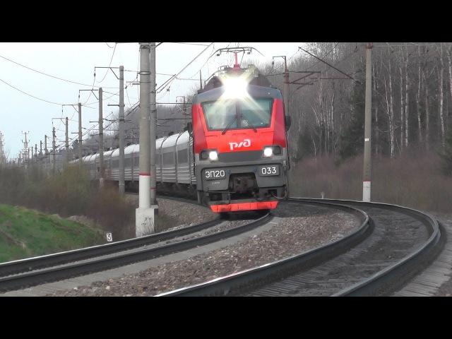 Электровоз ЭП20-033 с поездом № 029 Москва - Калининград
