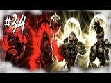 Ronik_Enable, Frost, Кисимяка и Jove убили некроманта - Darkest Dungeon #34