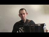 Балалайка-62 - Делаем казачью песню Часть I Мелодия, наигрыш, темп.