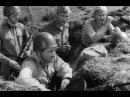 Долгие версты войны 2 серия 1975 Советский военный фильм Фильмы Золотая коллек