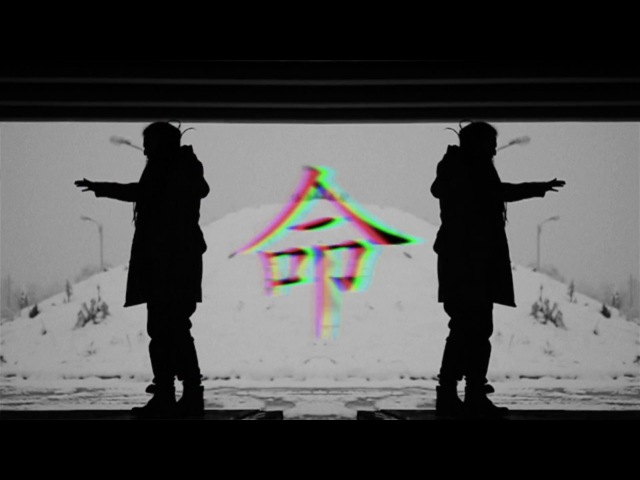 V7 CLUB - Шанхайский полдень