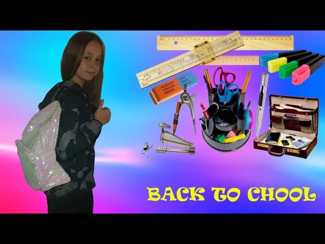 BACK TO SCHOOL: Покупки к школе Канцелярия и одежда