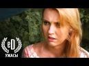 18 Озеро мертвеца короткометражный фильм ужасы