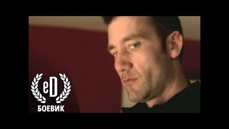 «Избранный», короткометражный фильм, боевик, на русском