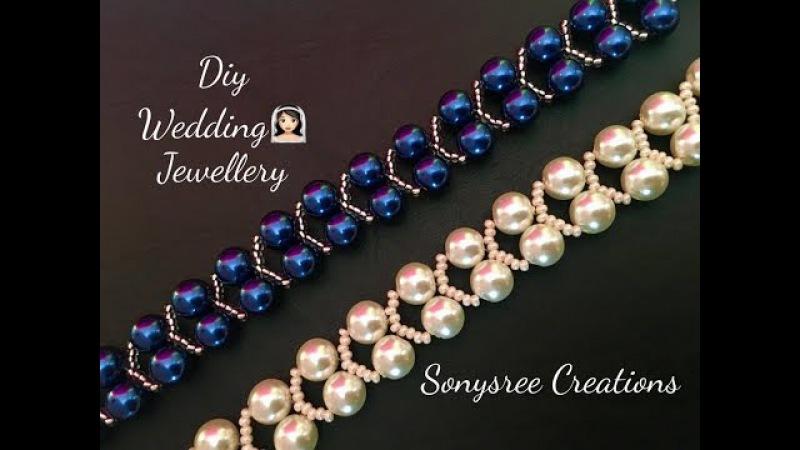 Elegant Pearl Beaded Bracelet, Wedding jewelry 👰🏻 Super Easy Tutorial