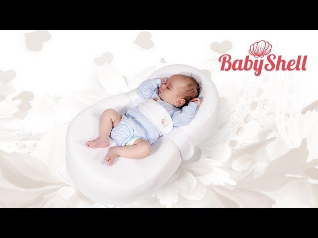Кокон-люлька для новорожденного Farla Baby Shell
