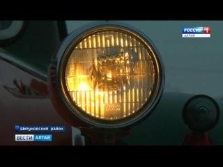 В Шипуновском районе отреставрировали редкий трофейный автомобиль