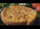 Заливной Пирог с капустой проще не бывает Очень и Очень Вкусный