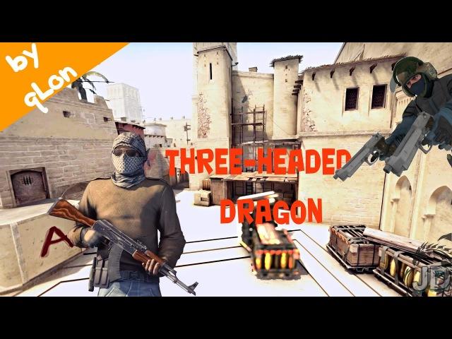Cs:go [Three-Headed Dragon] Part 1 | kills by qLon