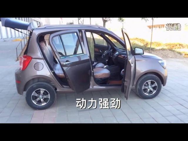 DILONG- китайский электромобиль (версия с неоригинальной звуковой дорожкой)