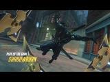 OW ShaDowBurn Playing Genji 501 on King's Row