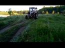 Трын-трава.. на Бублике косят с утра