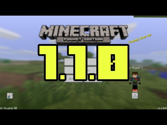 Вышла новая версия minecraft pe - 1.1.0.55