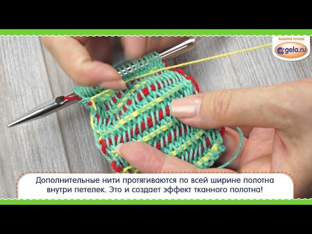 Спицы для вязания с эффектом ткачества от ADDI Германия